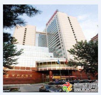 长春紫荆花酒店