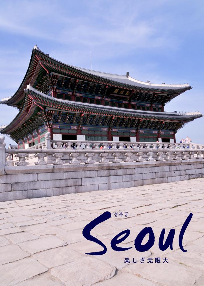 长春到韩国首一地3+2五日游